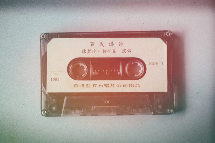 tape, mixtape, kassette, ohrwurm, musik, lied, song